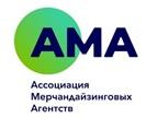 Приглашаем принять участие в опросе для исследования «Рынок услуг торгового маркетинга в России»
